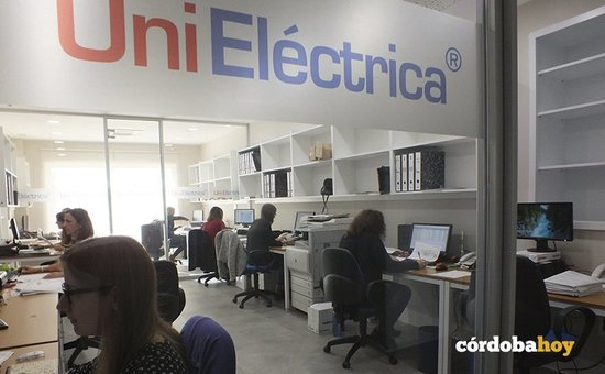 unielectrica1