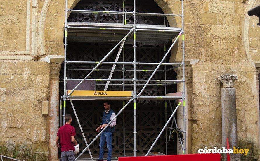 segunda puerta mezquita 2