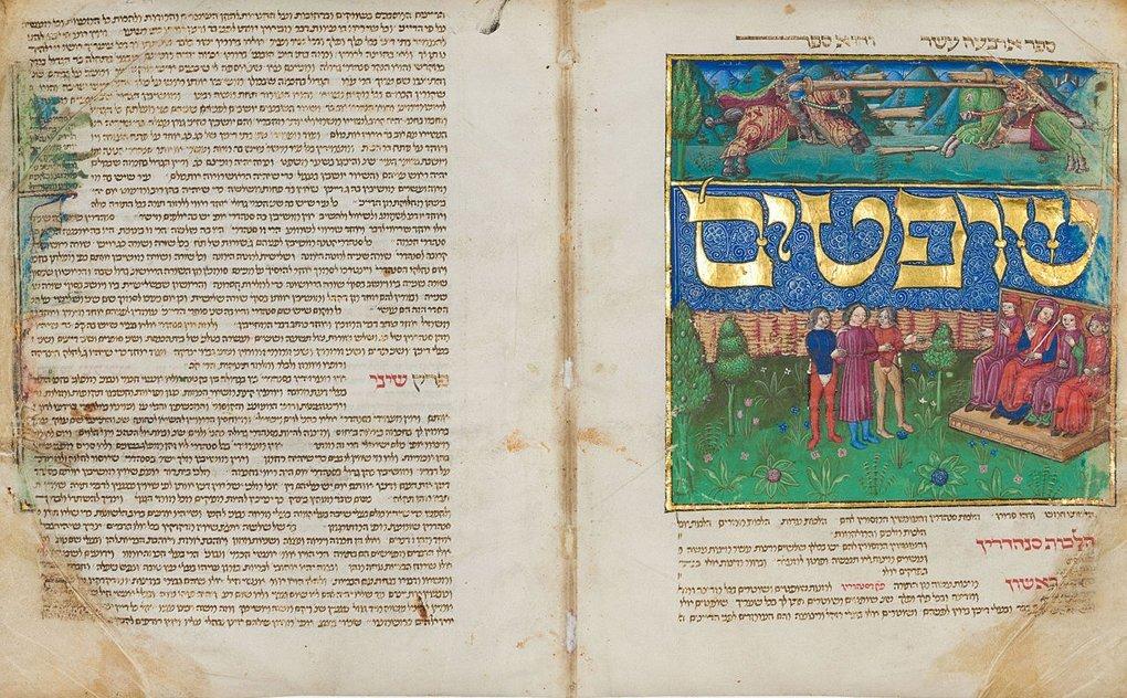 Tora de Maimonides